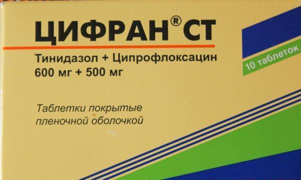 Антибиотик применяемый при воспалении зубов