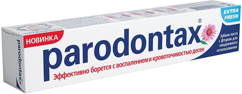 качественная зубная паста пародонтакс