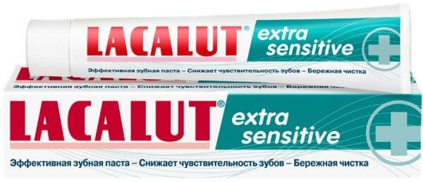зубная паста лакалют экстра Сенситив