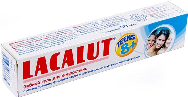 Lacalut Тинз - для детей постарше