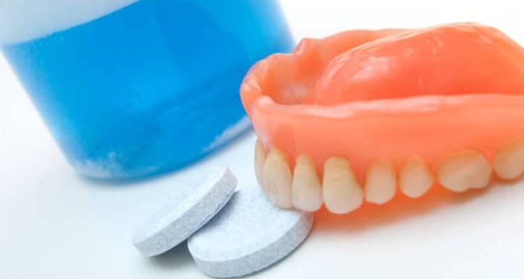 таблетки для чистки зубных протезов от фирмы корега