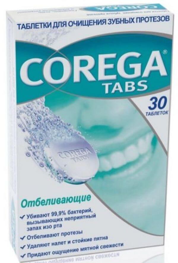 виды таблеток для чистки зубных протезов корега