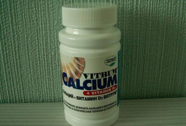Витамины для зубов взрослым в таблетках