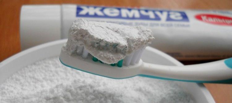 Мнения о пользе и вреде зубного порошка