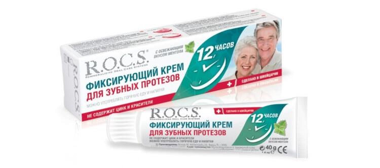 Особенности крема для фиксации протезов rocs