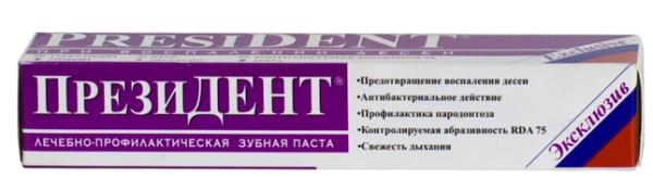 Состав пасты ПрезиДЕНТ Эксклюзив от пародонтоза