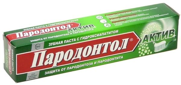 Как действует паста Пародонтол Актив при пародонтозе