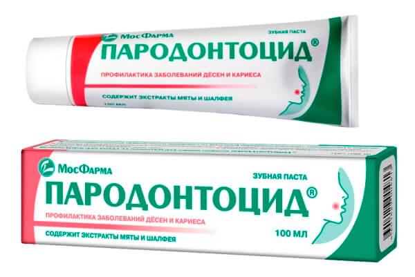 Эффективность применения пасты Пародонтоцид от пародонтоза