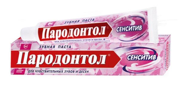 pasta-dlja-chuvstvitelnyx-zubov_4