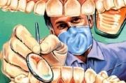 Периостотомия в стоматологии