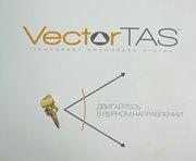 Особенности Vector Tas микроимплантов