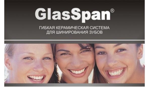Состав и свойства ленты Гласспан
