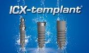 Импланты ICX Германия