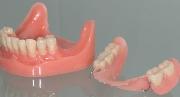 Недорогие зубные протезы виды