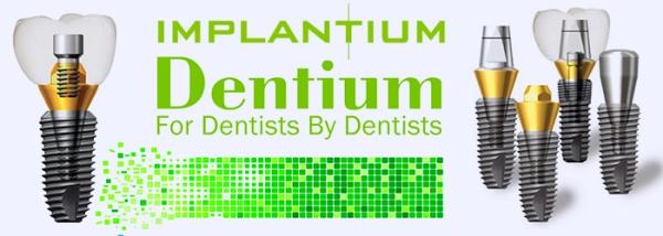 Корейские импланты зубов виды